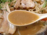 やっとこ@三田・20130708・スープ