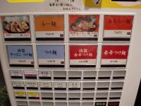 やっとこ@三田・20130708・券売機