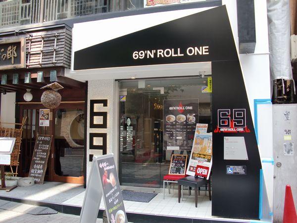69@赤坂・20130730・店舗