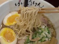 ばいこうけん@東京・20130821・麺