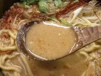 ど・みそ@豊洲・20130919・スープ