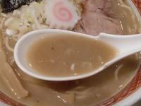 大ふく屋@海浜幕張・20131011・スープ