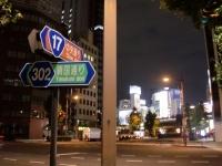 けくう@神田・20131019・交差点