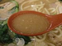 黒琥@豊洲・20131022・スープ