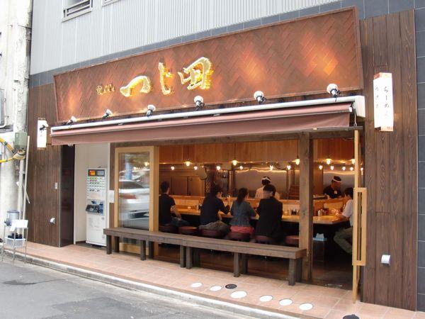 つじ田@日本橋・20131102・店舗