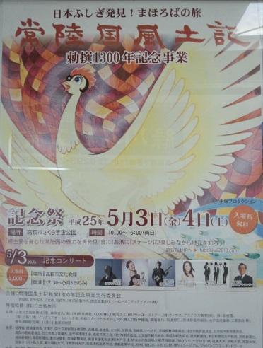 DSC_0847.jpg