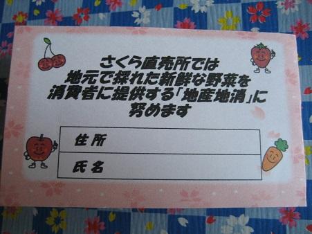 IMG_0596_20130520212224.jpg