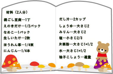 20131111103206f17.png