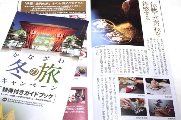 oshirase131103_1.jpg