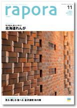 oshirase131105-1.jpg