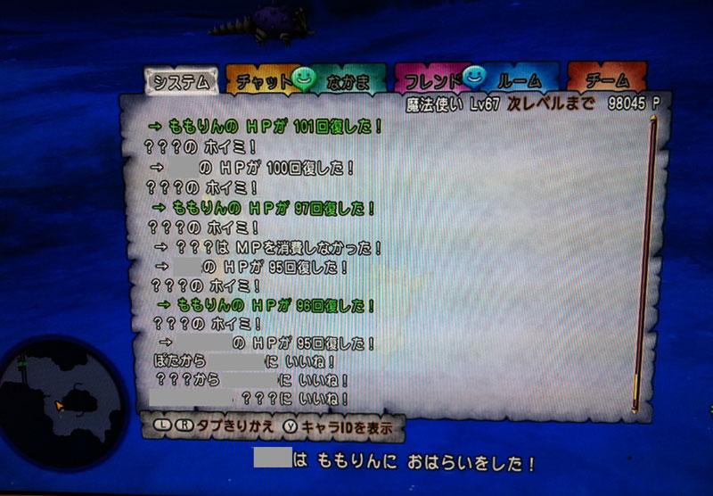 2013052405133252d.jpg