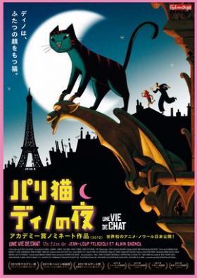 cinema1304141630_convert_20131106015623.jpg