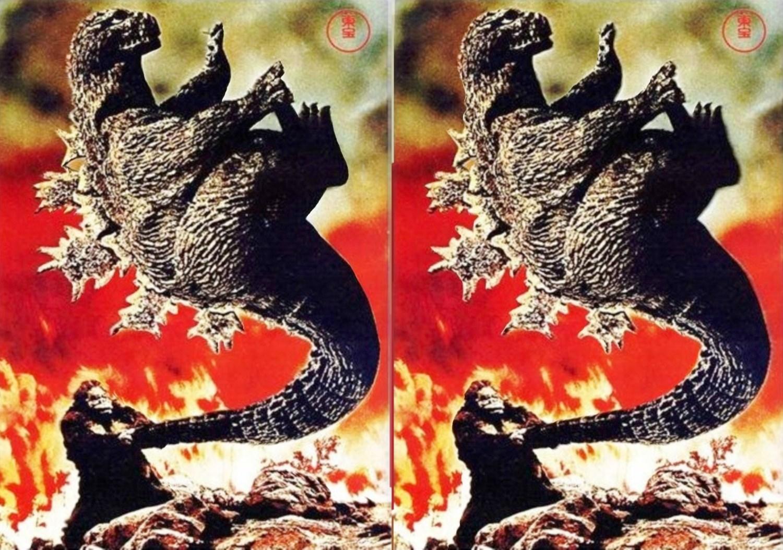 キングコング対ゴジラ ポスター(平行法)