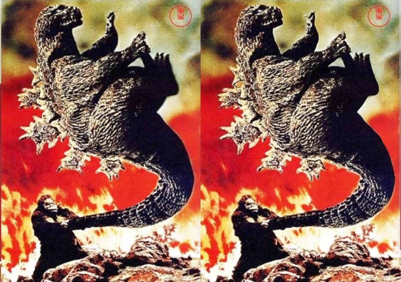キングコング対ゴジラ ポスター(交差法)