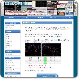 thumb_www_xn--fx-3s9cx68e_jpn_com.jpg