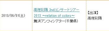 20130428_5.jpg