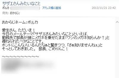 20131122_1.jpg