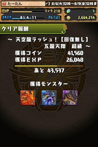 20130810005427741.jpg