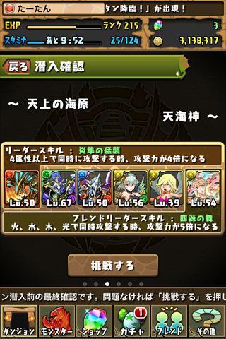 20130818224120fa4.jpg