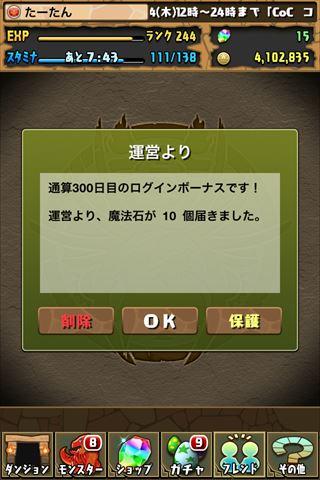 789_R.jpg