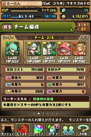 796_R.jpg