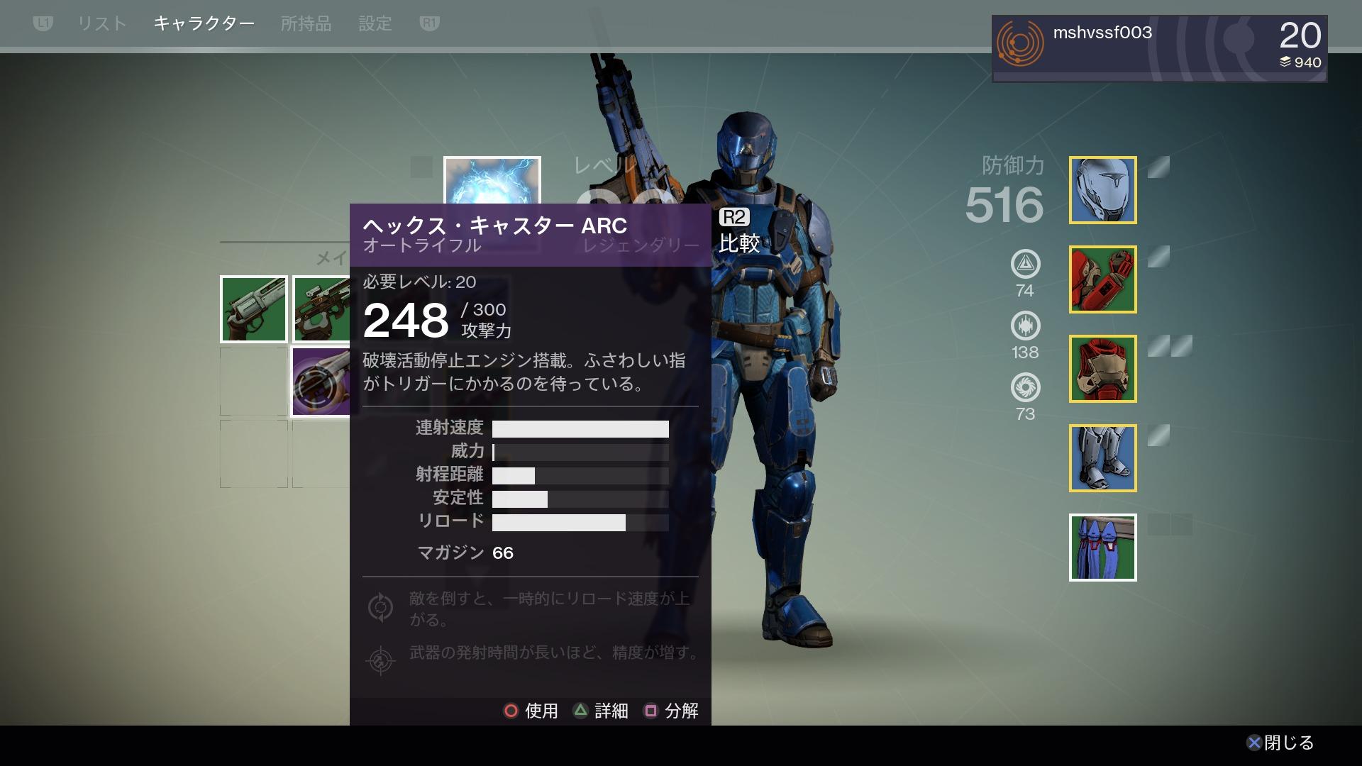 Destiny_20140917232324.jpg