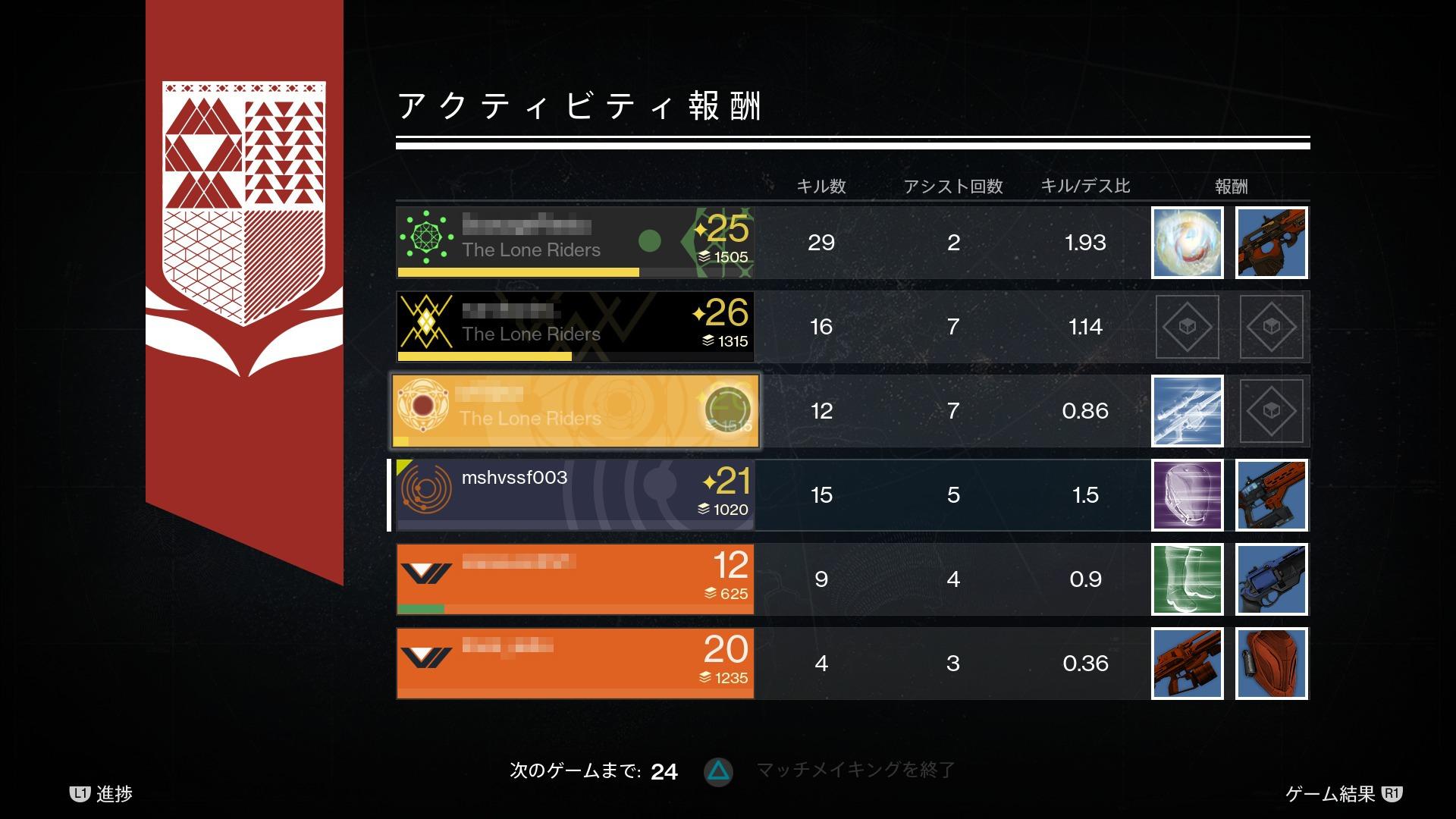 Destiny_20140919230741.jpg