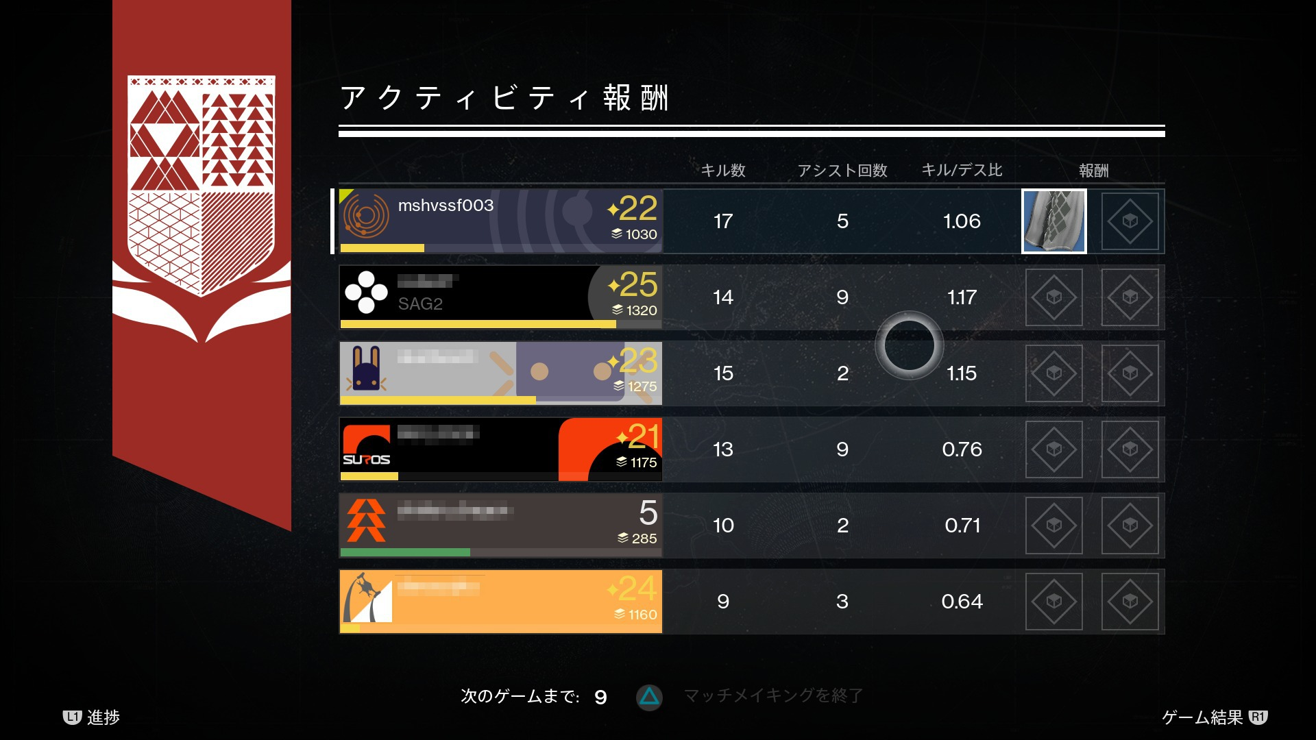 Destiny_20140921000014.jpg
