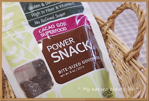 Navitas Naturals, Power Snack, Cacao Goji Superfood