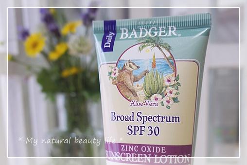 iHerb Badger Company, SPF 30, Aloe Vera, Sunscreen Lotion