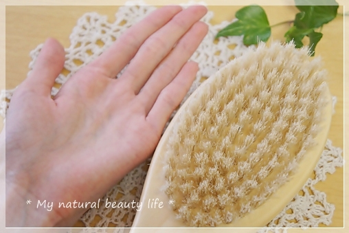 Earth Therapeutics, Ergo-Form, Massage Brush