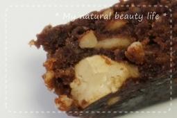 Larabar, Jocalat, Chocolate Hazelnut