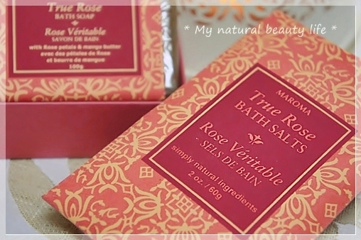 Maroma, Solid Perfume and Soap Set, Rose