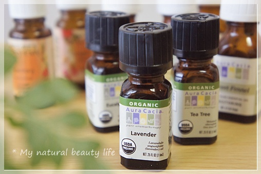 iHerb aromatherapy essential oil