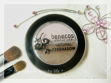 Benecos, Natural Duo Eye Shadow, Noblesse