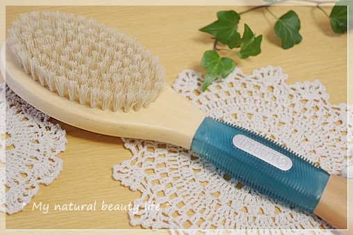 Earth Therapeutics, Ergo-Form, Massage Brush