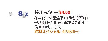 201304sagawa.png