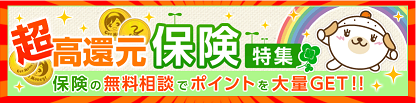 20131112170809ebe.png