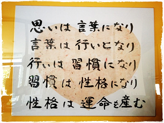 201305092324380f7.png