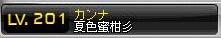 Maple130904_191904.jpg