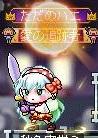 Maple130927_215608.jpg