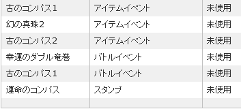 20130503150537260.png