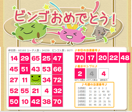 20130506044915f9a.png