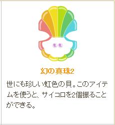キャプチャ 5.8 fm1
