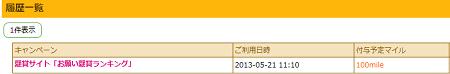 キャプチャ 5.20 net t1
