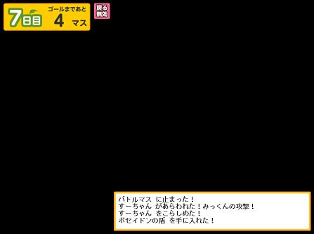 キャプチャ m 5.26 7