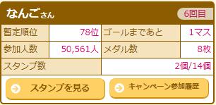 キャプチャ 5.31 net t4