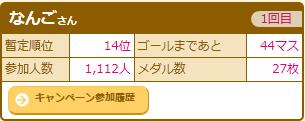 キャプチャ 5.28 net t3