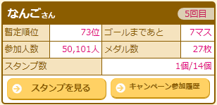 キャプチャ 5.30 net t6