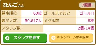 キャプチャ 5.31 net 7